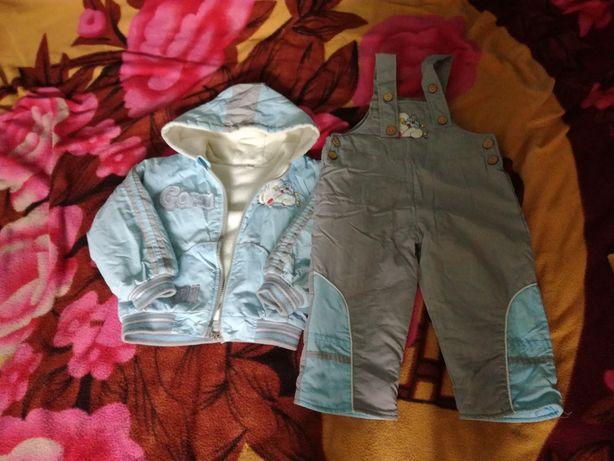 Курточка і комбінезон для хлопчика