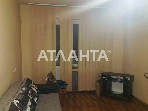 1 комнатная квартира в высотном доме Парковая /Слободка