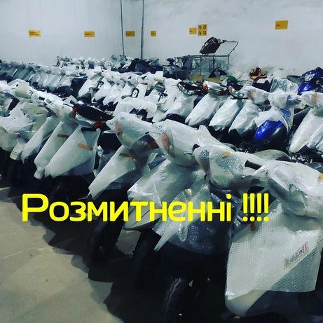 Продажа скутеров мопедов Ямаха,Хонда, Сузуки.Поступление Контейнера!!