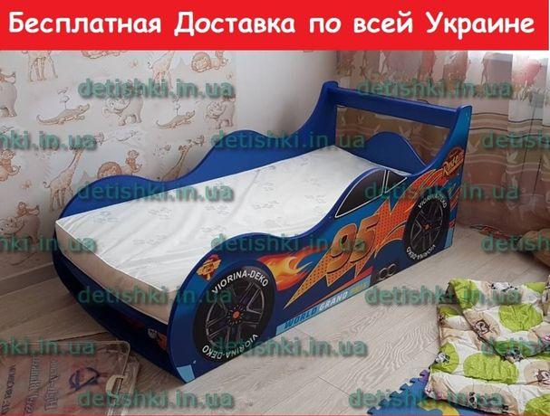 Доставка бесплатная по Украине кровать машина г.Киев