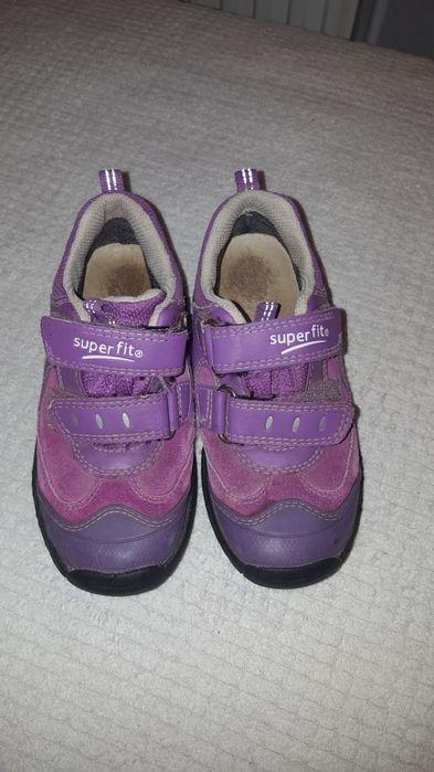 Adidasy dziewczęce r. 27 Radzymin - image 1