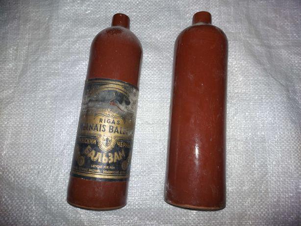 Керамическая бутылка с Бальзама рижский