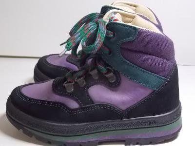 Крутые кожаные треккинговые ботинки Victory Trekking 19 см.