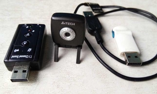 Веб-камера, звуковая карта, Bluetooth адаптер