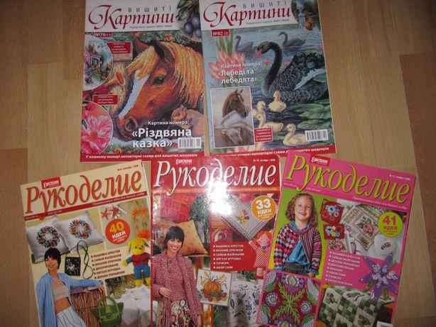 журнал/журналы Українська вишивка/рукоделие/схемы вышивки