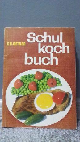 Кулинарная книга на немецком