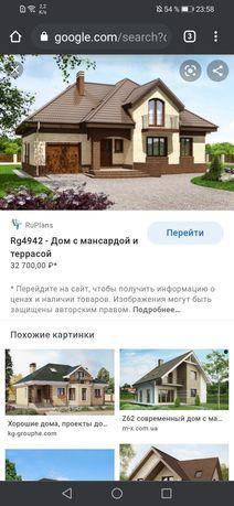 Продам дом Краснодон