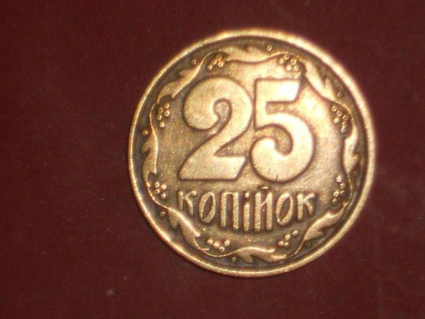 Продам редкую монету 25 копеек 1992