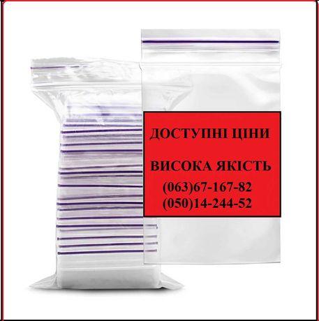 Пакеты zip-lock зип-лок пакет с замком струна для заморозки фасовочный