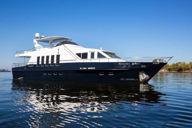 Продам стальную яхту Жемчужина Днепра