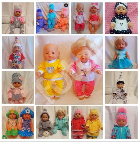 одежда для кукол, baby born,беби борн,беби бон