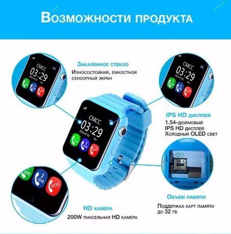 Детские Умные Смарт-Часы Baby Smart Watch V7K c Gps! ТОП Продаж!!!