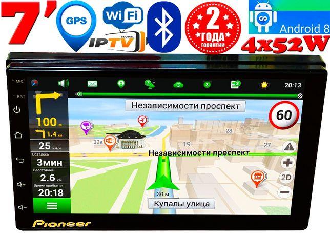 Автомагнитола Pioneer K9000 Slim 2DIN, 7'',GPS, Android 8.1,WIFI, 4x52