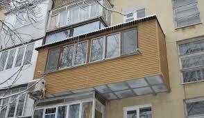 Балконы под ключ под индивидуальный заказ