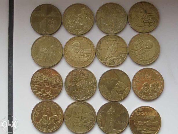 monety sprzedam lub zamienie