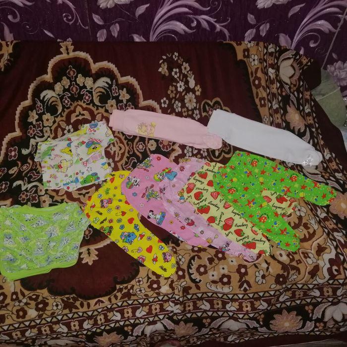 Вещи для новорождённого Ахтырка - изображение 1