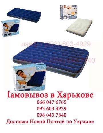 Надувной матрас интекс, бествей , intex, двуспальный, односпальный