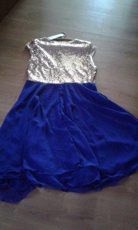 Нарядне плаття нарядне