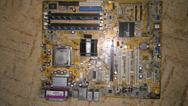 ASUS P5GD1 PRO lga 775 + ПРОЦ 2.66 (Celeron)+ кулер
