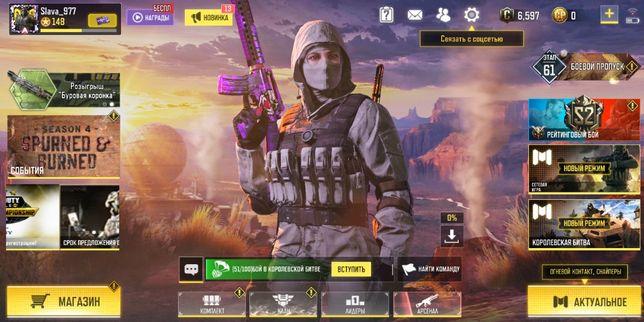 Обменяю прокачанный аккаунт из игры Call of Duty