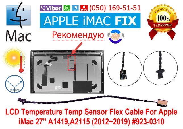 Датчик температуры матрицы LCD iMac 27 A1419,A2115 (2012-2019) 923-03