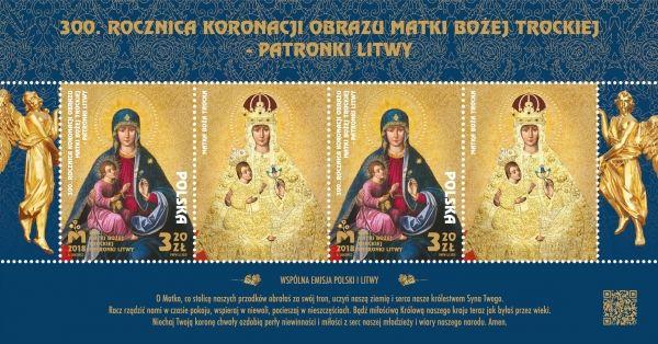 Fi 4852-Obraz Matki Bożej Trockiej – wersja polska