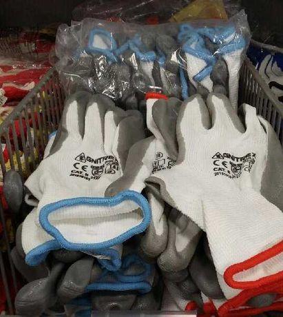 Rękawiczki ochronne Arhem odzież robocza