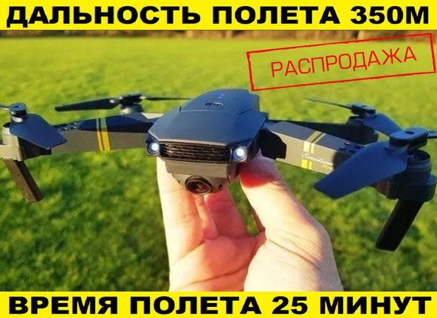 Квадрокоптер с камерой 8МП Full HD WiFi селфи дрон складной.