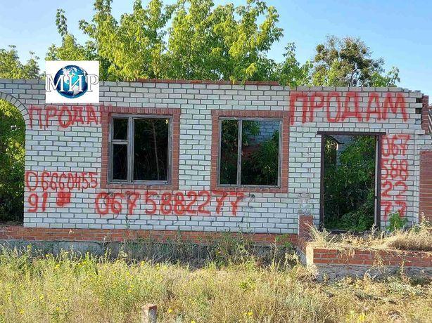 Продам дом недострой на трассе Харьков - Ростов.