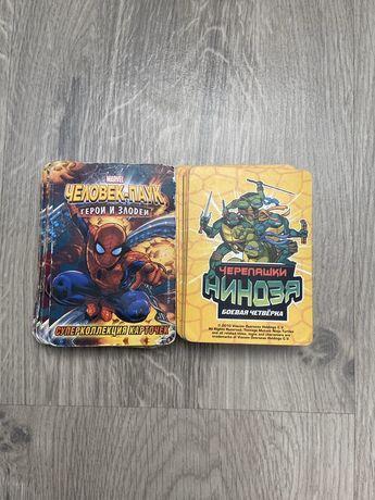 Карти Людина павук і черепашки ніндзя