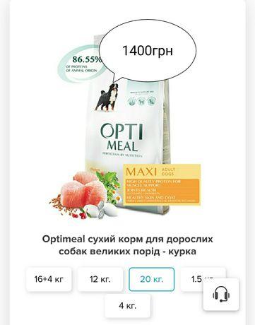 Optimel- сухий корм