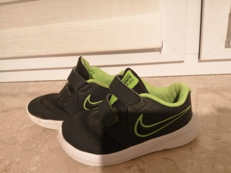 Buty Nike 25rozm. Racibórz - image 1