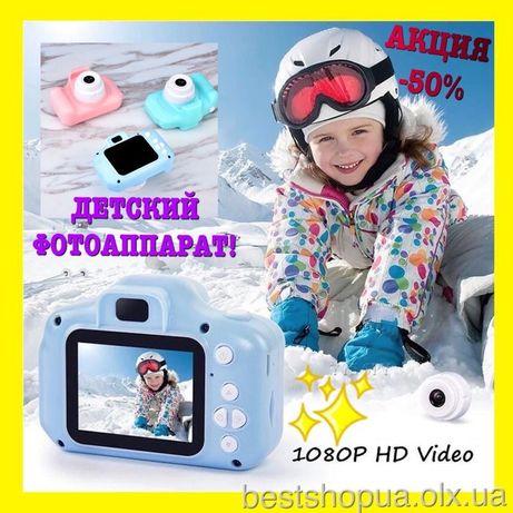 -50% Цифровой детский фотоаппарат Summer Vacation Smart Kids KVR