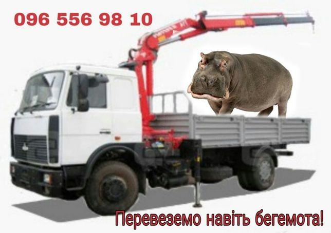 Перевезення вантажів до15 т обладнаний маніпулятором