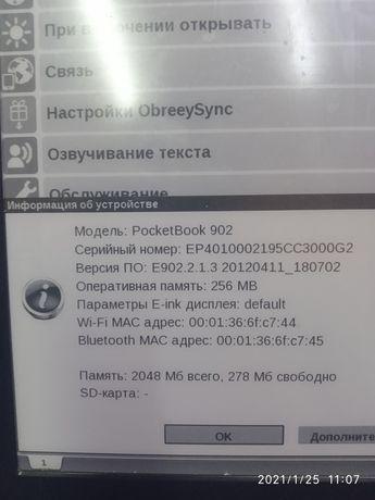 Pocket Book Pro 912 903 902 Экран Матрица Дисплей