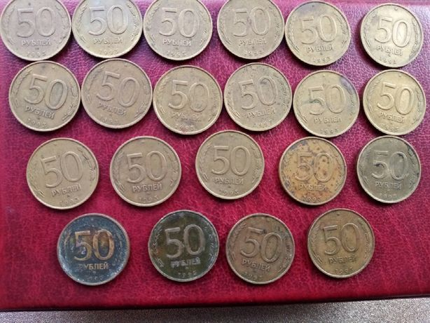 Монеты банка россии--700гр.