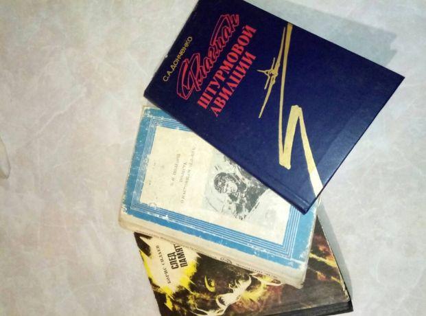 Книги о войне и после войны одним лотом