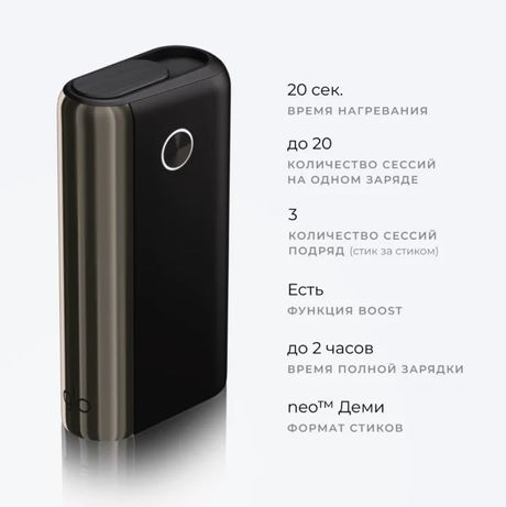 Glo hyper plus + новая электронная сигарета black