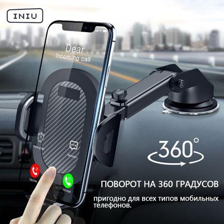 Автомобильный держатель для телефона с присоской INIU 360