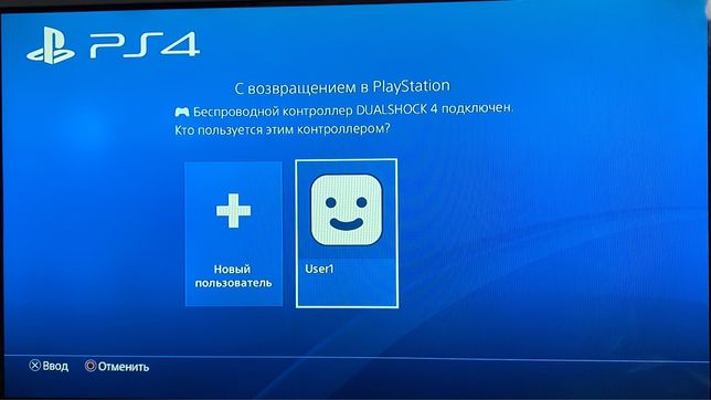 Игровая приставка SONY PlayStation 4 Pro 1Tb Black +12 игр
