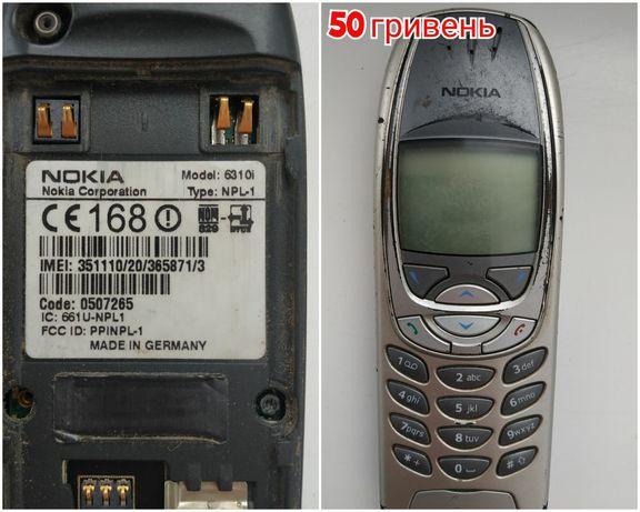 Телефони різних видів