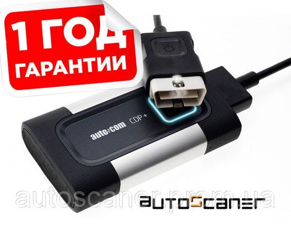 Автоком CDP Plus 2021 Autocom Делфи (двухплатный) 17.3 + Bluetooth