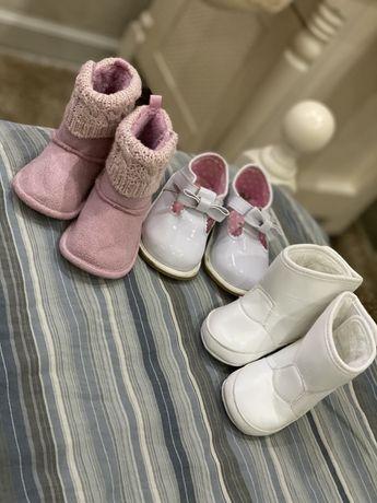 Балетки туфельки пинетки уги чоботки для новорожденного