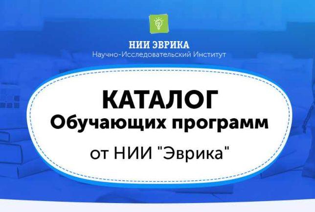 НИИ Эврика Все Домашние Тренажеры для детей и взрослых