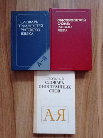 Три книги за 100 грн