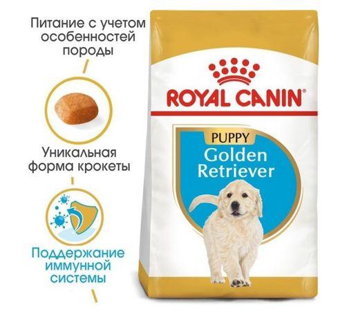 Royal Canin Golden Retriever Puppy Роял Канин корм для щенков 3кг