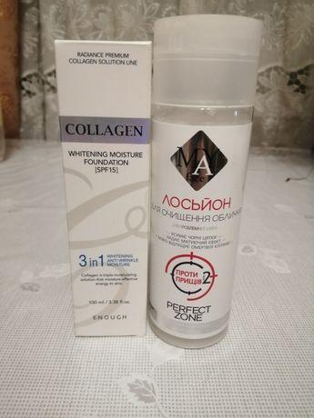 Collagen тоналка