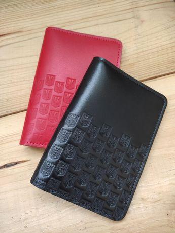 Шкіряна обкладинка на два паспорта
