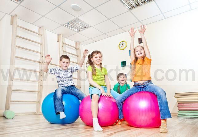 Фитбол/Шар/Мяч для фитнеса/массажа/беременных/грудничков/детей 55-85см