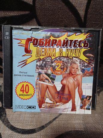 Видео CD диск  , производства Украина
